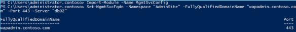 3wap-reconfig12 Windows Azure Pack