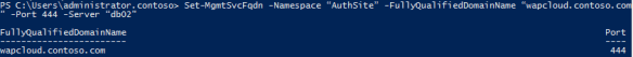 wap-config2 Windows Azure Pack