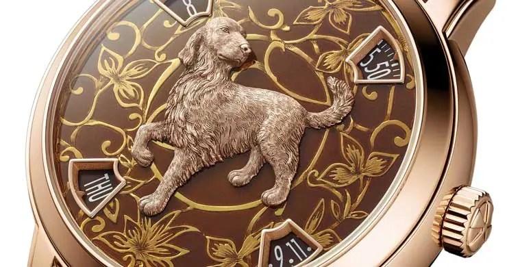 Vacheron Constantin Métiers d'Art zum chinesischen Jahr des Hundes
