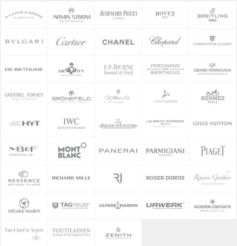 FHH Partner-Marken