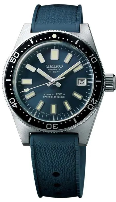 Seiko Diver´s Watch 55th Anniversary Limited Edition
