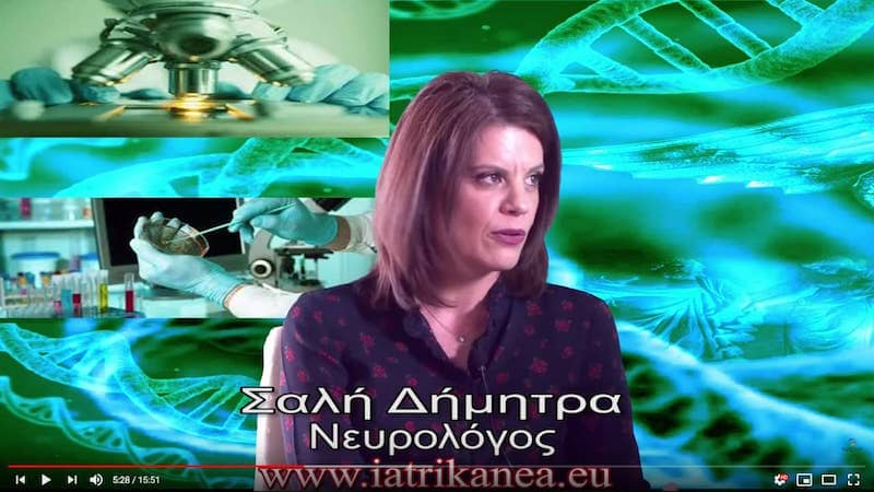 anoia-video