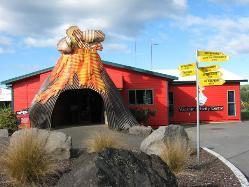 Volcanic Activity Center