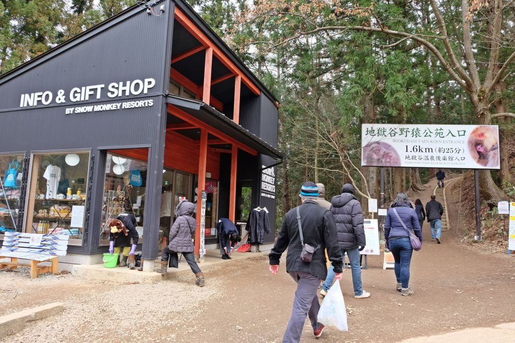 Japan Snow Monkey Park information and gift shop