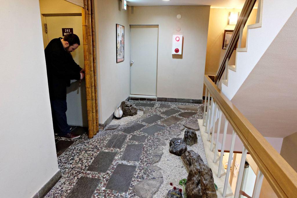 Shin-Okubo Sekitei hotel websize