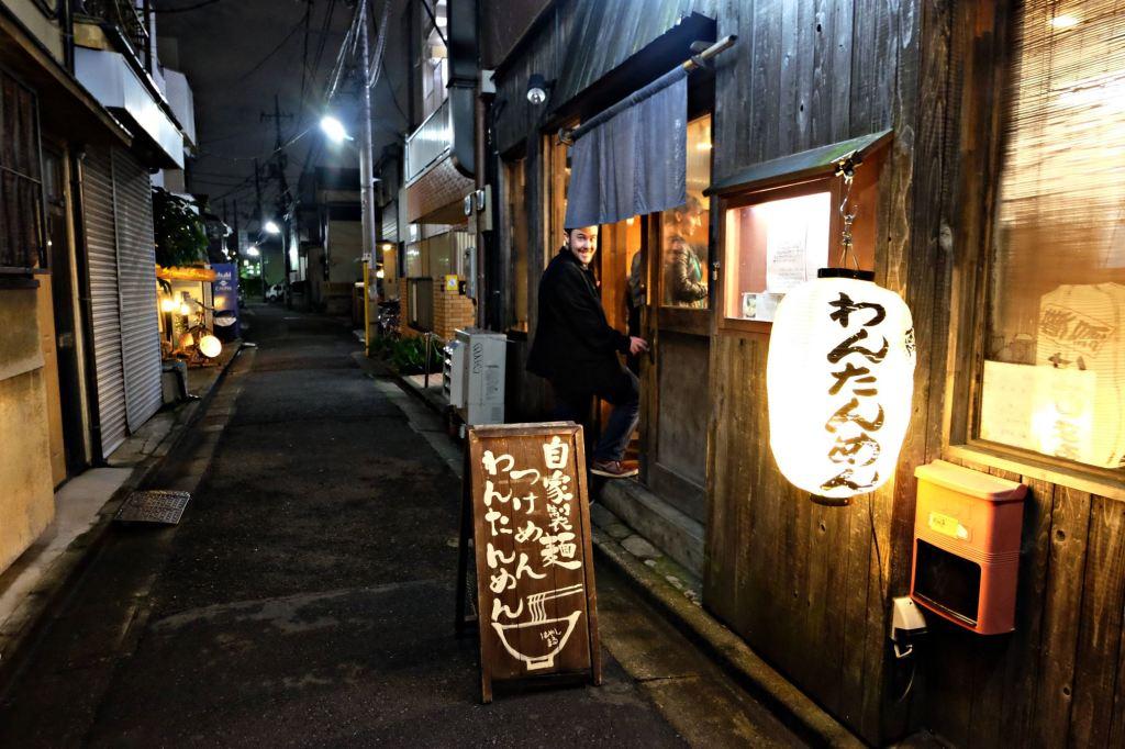 Tokyo Koenji izakaya ramen websize