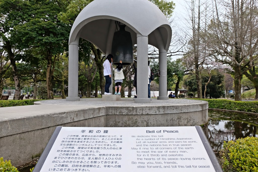 Hiroshima Peace Memorial Park Bell of Peace WS