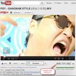 Gangnam Style heads towards a billion views