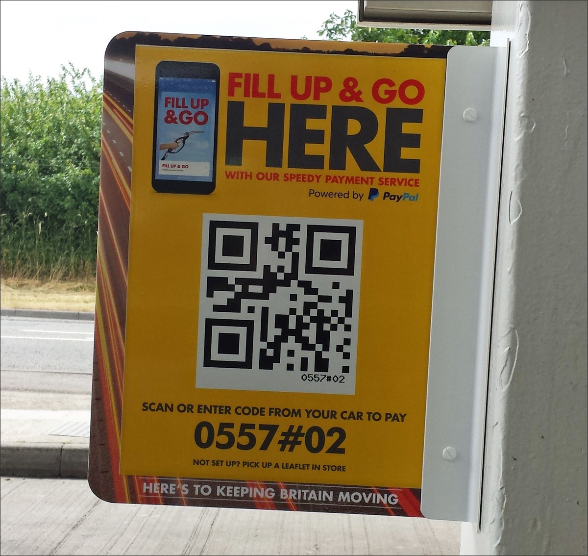 Shell QR code