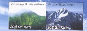 The stamps are to be released by the end of January/early February 2014