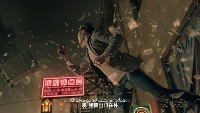 Xiaozhu by Karma Advertising