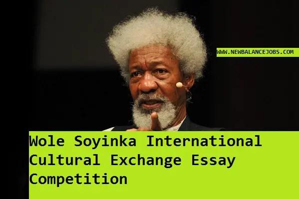 Wole Soyinka Essay Competition