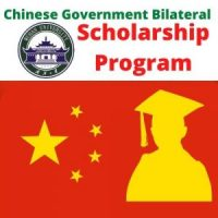 Chinese Government Bilateral Scholarship Program 2021 at Wuhan University