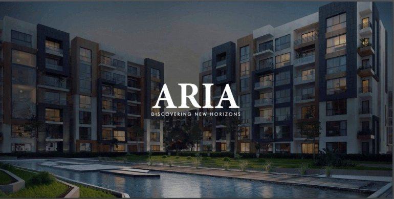 Compound Aria New Cairo كمبوند أريا القاهره الجديده