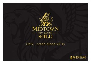 ميد تاون صولو العاصمة الادارية الجديدة Midtown Solo New Capital
