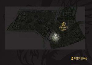 ميدتاون صولو العاصمة الادارية الجديدة Midtown Solo New Capital