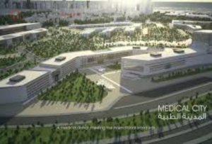 اول مشروع فيلات _ العاصمة الادارية