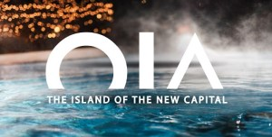 oia new capital compound location