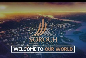 sorouh new capital