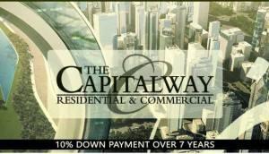 أسعار الشقق في العاصمة الادارية الجديدة