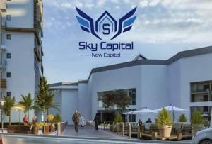 سكاي كابيتال2 العاصمةSky Capital2 New Capital