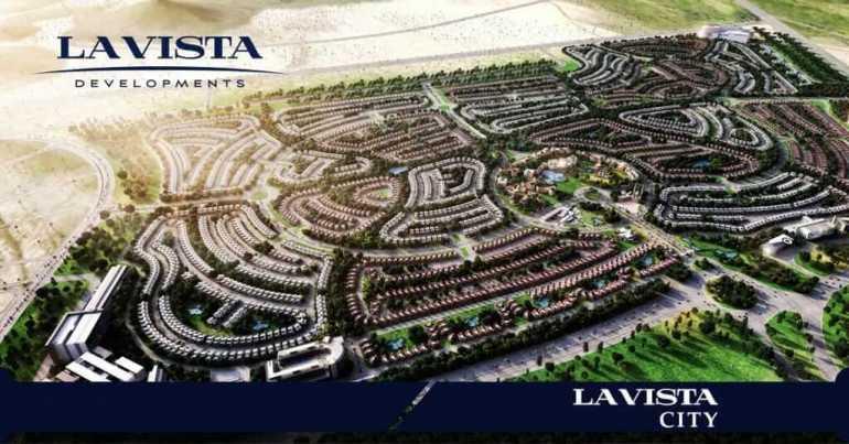 تفاصيل لافيستا العاصمة الادارية