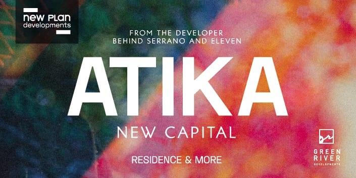 موقع مشروع اتيكا بالعاصمة الادارية