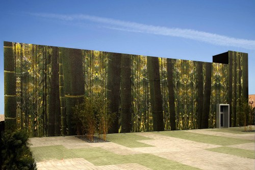 Entrance of Cisneros Fontanals Art Foundation in Miami/Photo: Oriol Tarridas
