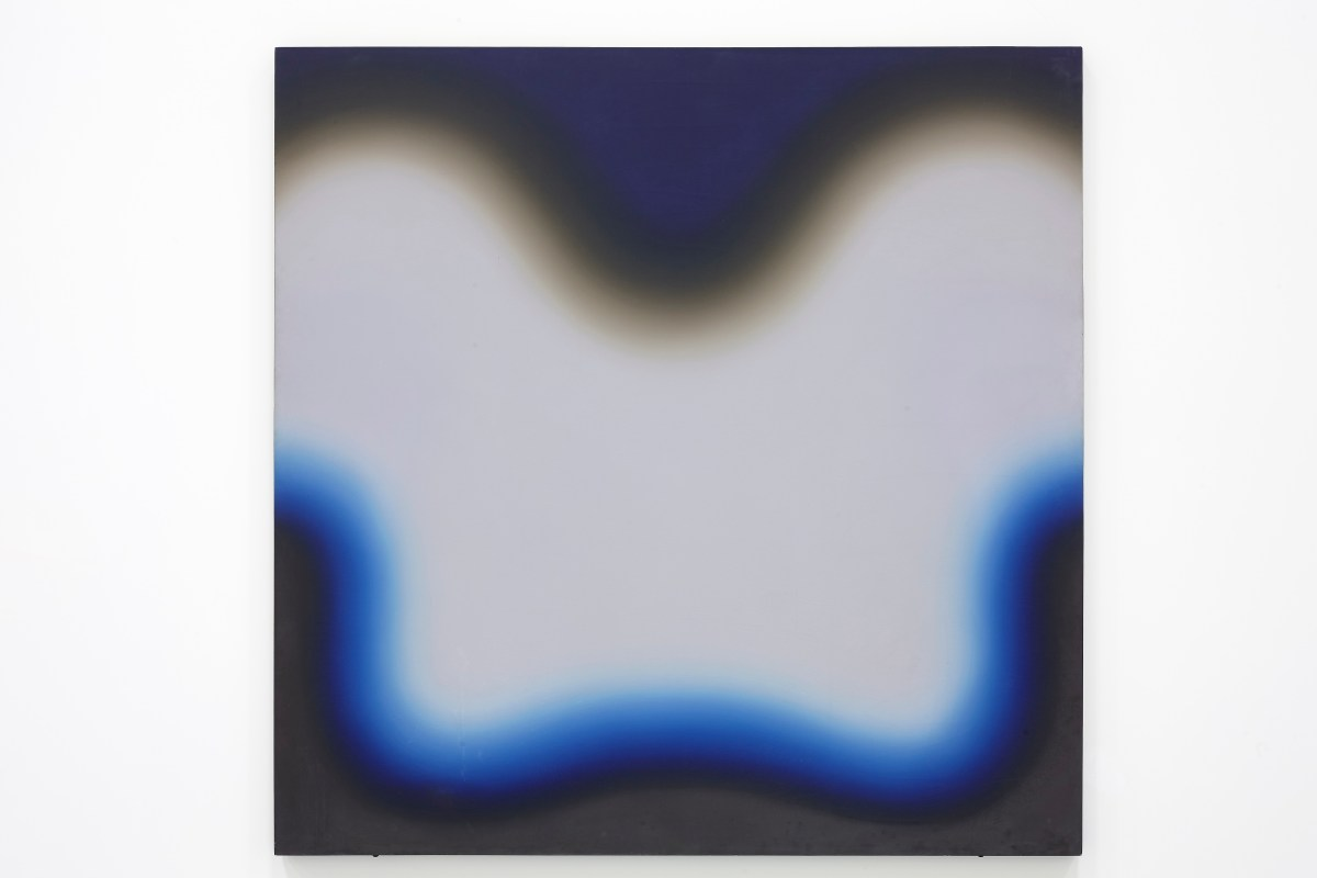 """A Shared Global Dream: A conversation about """"The Other Transatlantic: Kinetic and Op Art in Central and Eastern Europe and Latin America 1950s-1970s"""""""