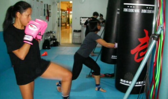 Singapore Property - High Park Residences - Kick Boxing
