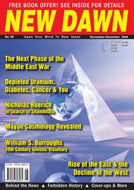 New Dawn 99