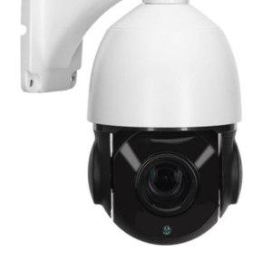 Security & CCTV