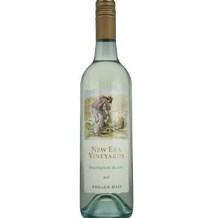2017 Sauvignon Blanc $19.99