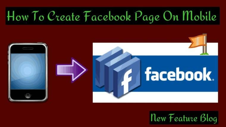facebook page mobile se kaise banaye