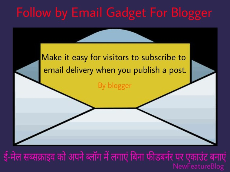 follow by email subscribe widget newfeatureblog