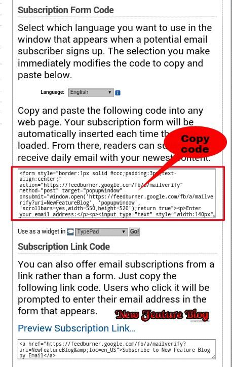 email subscription code newfeatureblog