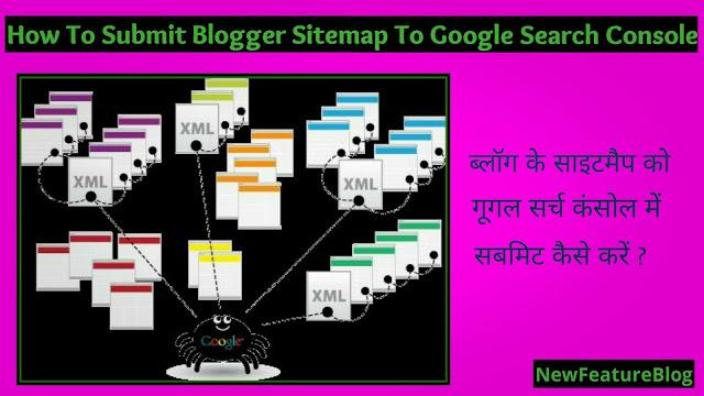 new feature blog blogging ki puri jankari hindi me