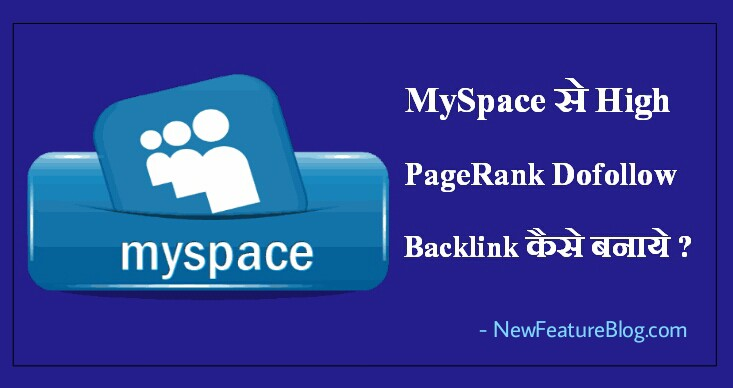 how-create-high-page-rank-dofollow-backlink-from-myspace