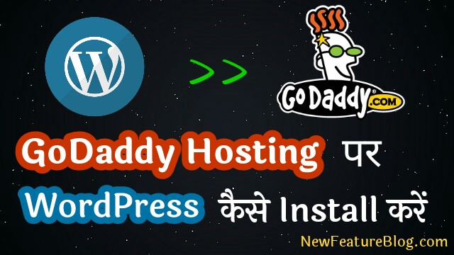 godaddy managed wordpress hosting par wordpress kaise install kare