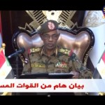 11 April 2019: In this still image taken from video, Sudan's Defence Minister, Awad Mohamed Ahmed Ibn Auf, announces the arrest of President Omar al-Bashir and a three-month state of emergency. (Photograph by Sudan TV/ReutersTV)