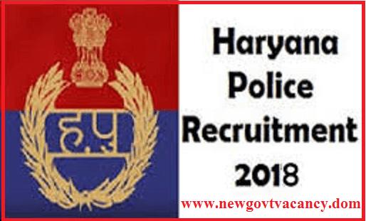 hssc constable admit card