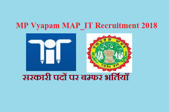 mp vyapam mapit recruitment 2018