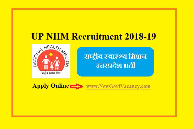 nhm up recruitment 2018-19