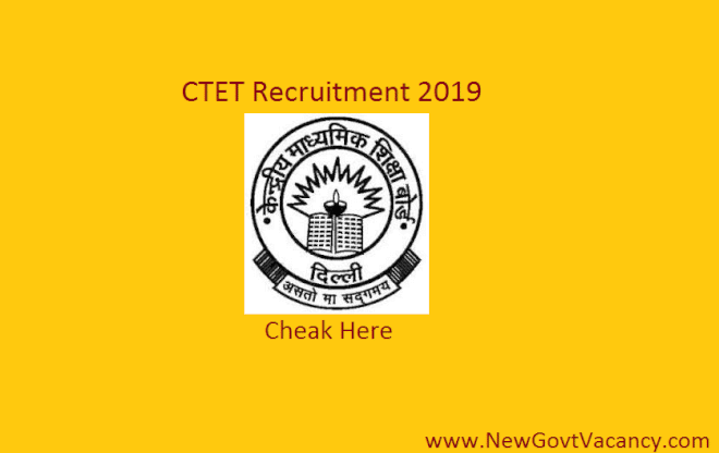CBSE Recruitment 2019