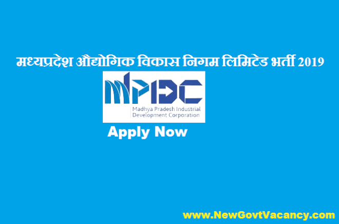 MPIDCLRecruitment 2019