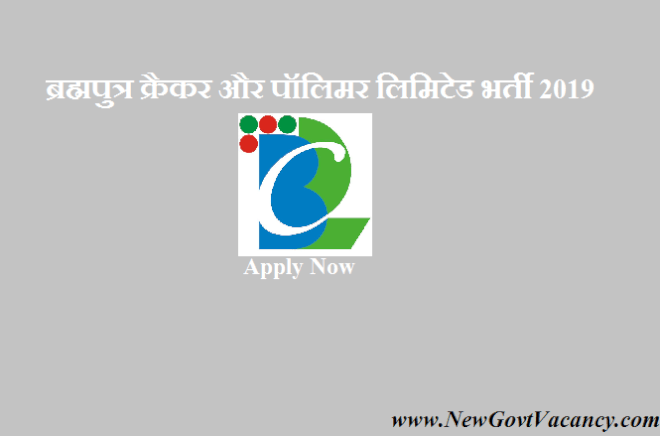 BCPL Recruitment 2019