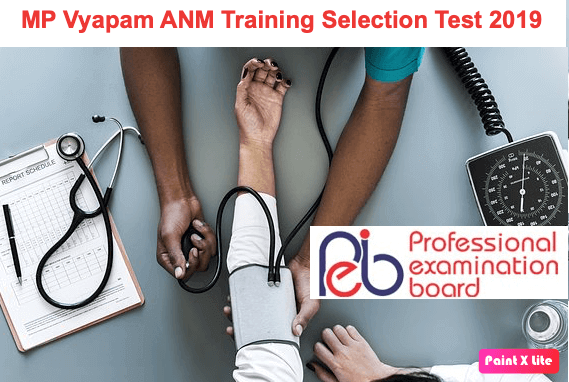 MP ANM Recruitment