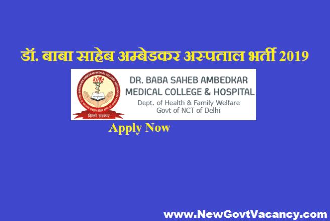 Dr. BSAH Recruitment 2019