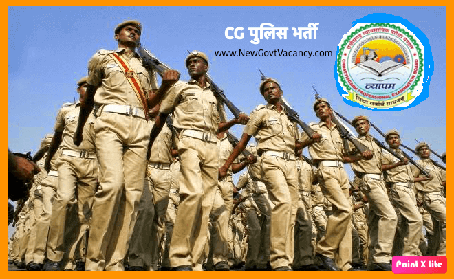 CG Vyapam Police Constable Recruitment 2020