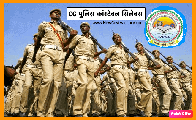 CG Police constable Syllabus 2020